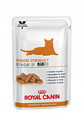 Паучи Royal Canin Senior Consult Stage 2 WET для кошек старше 7 лет, с явными признаками старения