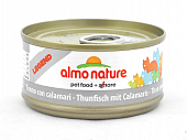 Консервы Almo Nature Legend 75% мяса для кошек с тунцом и кальмарами