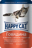 Паучи Happy Cat для кошек с говядиной и печенью