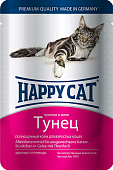 Паучи Happy Cat для кошек с тунцом в желе